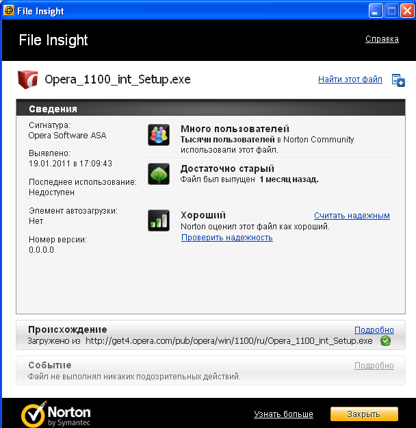 Norton File Insight