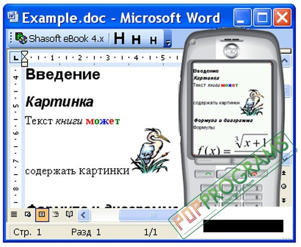 Shasoft eBook 4.0.4 by Shasoft company Windows,Java 761KB Freeware